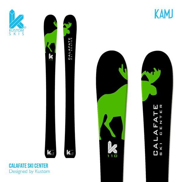 kustom-ski-calafate-baqueira-04